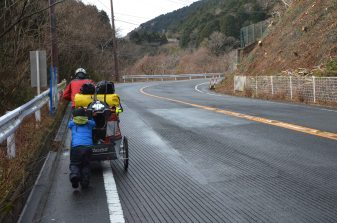 Kinder sind nützlich, Japan, 2014