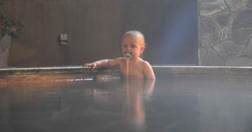 onsen boy 2