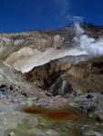 Krater 1, Mutnovskij